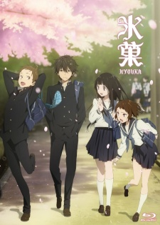 Hyouka: You Can't Escape: Season 1