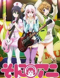 Soniani: Super Sonico The Animation (dub)