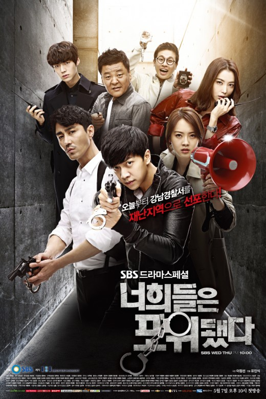 Youre All Surrounded Special