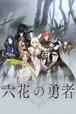 Rokka No Yuusha: Season 1