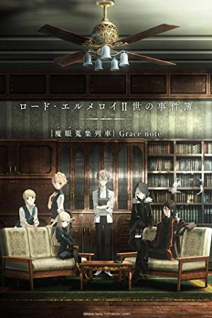 Lord El-melloi Ii's Case Files: Rail Zeppelin Grace Note