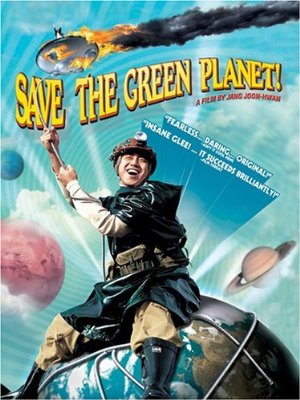 Save The Green Planet!
