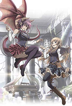 Shingeki No Bahamut Manaria Friends