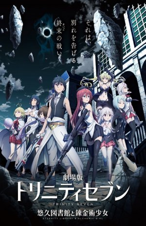 Trinity Seven The Movie: Eternity Library And Alchemic Girl