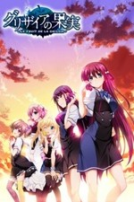 Le Fruit De La Grisaia: Season 1