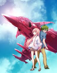 Girly Air Force