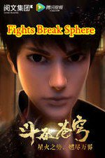 Fights Break Sphere: Season 1