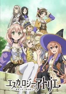 Atelier Escha And Logy - Alchemists Of The Dusk Sky