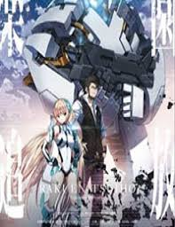 Rakuen Tsuihou: Expelled From Paradise (sub)