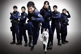 Dog X Police The K 9 Force