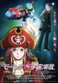 Mouretsu Pirates: Abyss Of Hyperspace (dub)