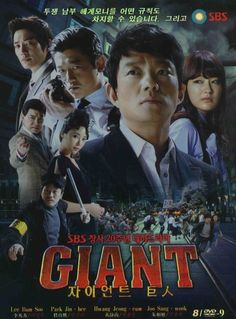 Giant (korean Drama)